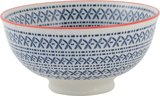 Small Wanderer Dipping Bowl - Blue