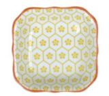 Tokyo Dipping Dish - yellow